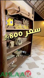 دولاب عزبة حوش دولاب تخزين